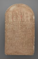 Stela of a sistrum player