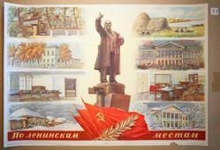 Po leninskim mestam (Around Lenin's Places)