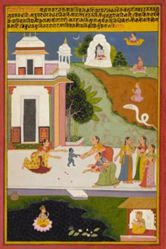Krishna Takes His First Steps, from an Ocean of Poems (Sursagar) manuscript