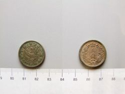 5 Chon Coin from Great Korean Empire