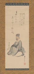 Portrait of Matsuo Basho