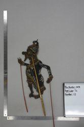 Shadow Puppet (Wayang Kulit) of Tapa Resi