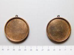 Hebrew Fair, Memphis, Medal