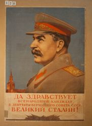 Da zdravstvuet vsenarodnym kandidat v deputaty verkhovnogo soveta SSSR, Velikii Stalin! (Long live the national candidate for the delegates of the Supreme Soviet of the USSR, the Great Stalin!)