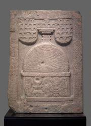 Slab with a Stupa