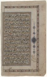 Two pages of a Qur'an