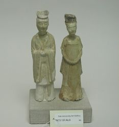 Figurines of Man and Wife