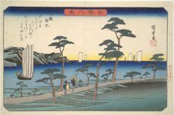 Eight Views of Kanazawa #5: Returning Sailboats at Ottomo