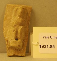 Vessel fragment with relief
