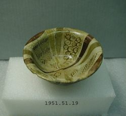 Bowl of Samarra Type