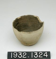 Deep Commonware Bowl