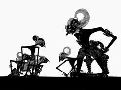 Shadow Puppet (Wayang Kulit) of Arjuna or Janaka, from the consecrated set Kyai Nugroho