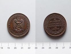 Medal Commemorating Siege of Lille 1972, 55th Anniversary, France