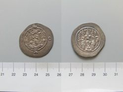 Silver drachm of Khusru I from Persia
