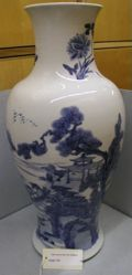 Vase with River Scene
