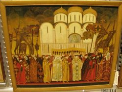 Procession in Front of Ouspensky Cathedral (Cathedral of the Assumption)