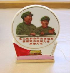 Plaque with Chairman Mao and Lin Biao