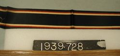 Length of satin ribbon