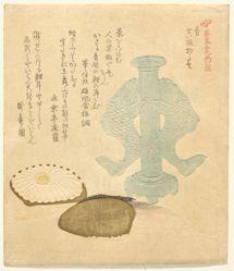 Blue: Celadon Standing Ladle Holder (Ao: Seiji shaku tate), from the series Five Colors of Tea Utensils (Chaki goshiki)