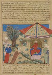 Tekish ibn al-Arslin (r. 1172–1200), page from a dispersed Compendium of Histories (Majma al-tawarikh) manuscript.