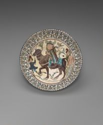 Bowl depicting Faridun, Kava, and Zahhak in an episode from Firdawsi's Shahnameh