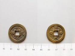 Cheon-bo-gu-yeo Charm from Joseon Dynasty