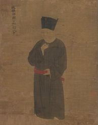 Portrait of Du Yan, from the set Five Old Men of Suiyang