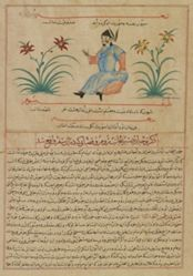 Emperor Shiwan of China,  from a manuscript of Hafiz-i Abru's Majma' al-tawarikh