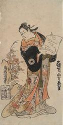 Osaka Kudari Yamamoto Hanasato