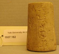 Stone cylinder