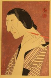 The Actor Nakamura Tokizo V as the Mistress Otomi