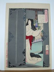 Akazome Emon gazes at the setting moon : # 44 of One Hundred Aspects of the Moon