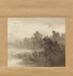 Landscape Inspired by the Xiao and Xiang Rivers