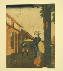 Miishima (12th station of the 53 stages of the Tokaido)
