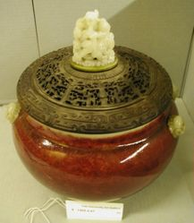 Incense Burner with Lion's Heads