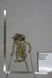 Shadow Puppet (Wayang Kulit) of Guaksa