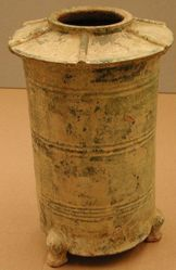 Cylindrical Granary