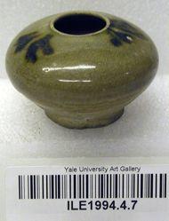Oil or cosmetic jar