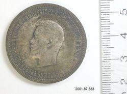 Silver coronation ruble of Nicholas II