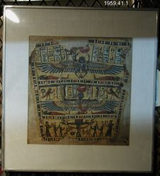 Square fragment of an Egyptian Painting