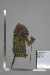 Shadow Puppet (Wayang Kulit) of Benaru