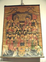 Family of Chinese deities