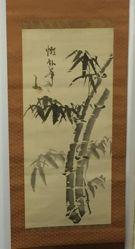 Sengai Gibon, Bamboo