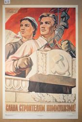 Slava stroiteliam kommunizma! (Glory to the builders of communism!)