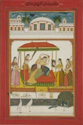 Ragini Bilaval, from a Garland of Musical Modes (Ragamala)