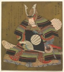 Minister of the Right in Kamakura (Kamakura Udaijin), from the series Six Immortal Samurai Poets (Buke Rokkasen)