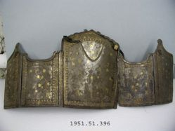 Breastplate (Cuirass) with Qur'anic Inscriptions