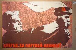 Vpered, za partiei Lenina! (Forward, for Lenin's Party!)