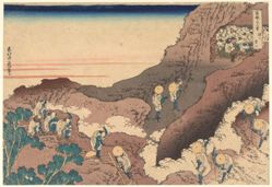 Pilgrims Ascending the Peak, from the series Thirty-Six Views of Mount Fuji