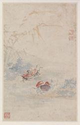 Album of Ming Yimin Artists